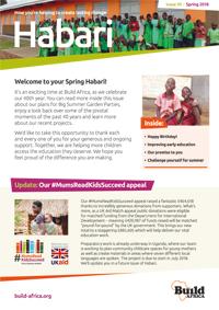 Build Africa Habari Spring 2018